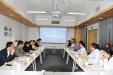 贵州省工业和信息化厅领导来院调研