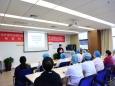 中华护理学会专科护士培训(京外)贵医附院基地开班仪式顺利举行