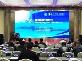 我院承办贵州省抗癌协会肝胆胰肿瘤专业委员会成立大会暨首届学术会议