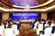 我院承办2020贵州省医学会精神病学分会第二十届年会