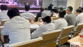 """贵州与所罗门群岛""""面对面"""",交流疫情防控经验"""