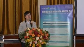 我院举办2020年度贵州省神经外科质控中心工作会议