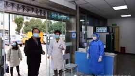 省卫生健康委对我院发热门诊开展评估