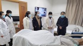省卫健委保健局领导来院慰问住院省级离退休干部