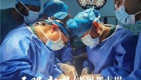 利害!贵医附院大器官移植量居全省第一