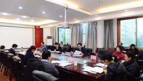 党委扩大会传达学习中国共产党第十九届中央纪律检查委员会第五次全体会议精神
