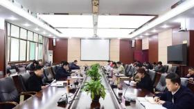 2021年度全面预算管理编制汇报暨审核会召开