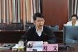 党委扩大会传达学习全省党史学习教育动员大会精神
