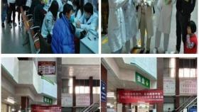 终结结核流行,自由健康呼吸——内科第一党支部开展世界防治结核病日义诊活动
