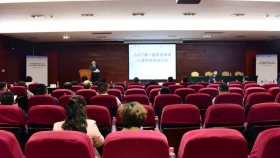 我院举办贵州省第一届黔音贵律心律失常高峰论坛