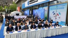贵州5G+预防式健康管理医工结合试点项目正式启动