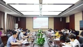 院党委扩大会传达学习中央政治局会议精神