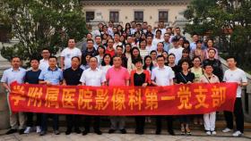 【学党史·强学科】影像科成功举办CT临床科研研讨会