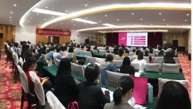 【学党史·强学科】我院承办贵州省医学会计划生育学分会第五届学术交流会