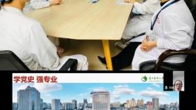 """【学党史·强学科】护理部举办第三期护理质量与安全管理""""直通车""""活动"""