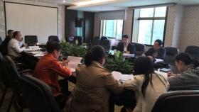 我院召开贯彻《贵州省年度综合考核实施办法(试行)》工作部署会