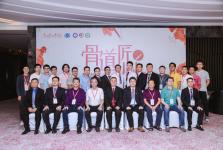 急诊外科医师在中国骨科加速康复切口管理病例大赛中获奖