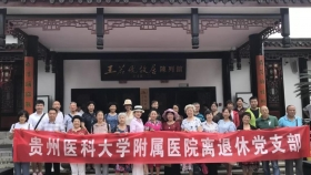 【党史学习教育·红色教育】离退休三个党支部共同开展红色教育活动
