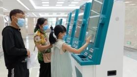 贵州医科大学附属医院贵安医院正式开诊